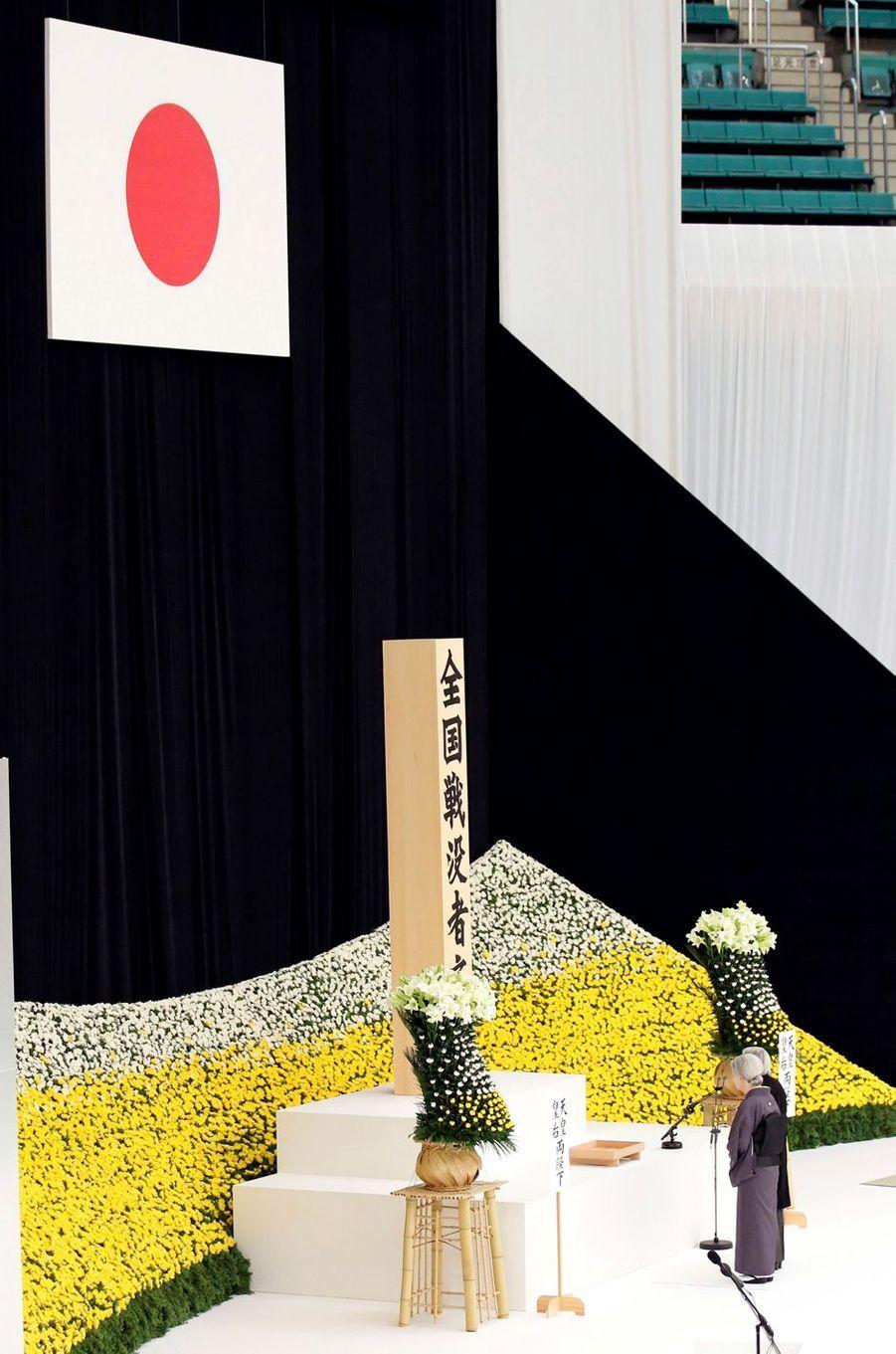 L'impératrice Michiko et l'empereur Akihito du Japon à Tokyo, le 15 août 2018