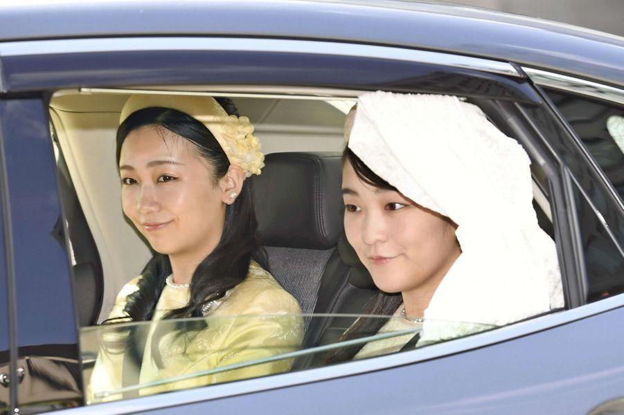 Les princesse Kako et Mako du Japon à Tokyo, le 20 octobre 2018