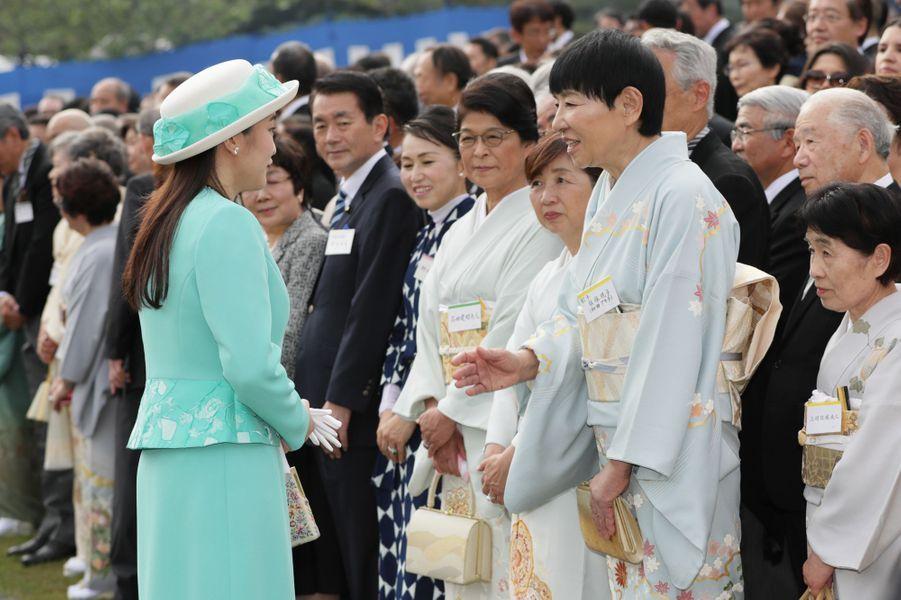 La princesse Mako du Japon à Tokyo, le 25 avril 2018