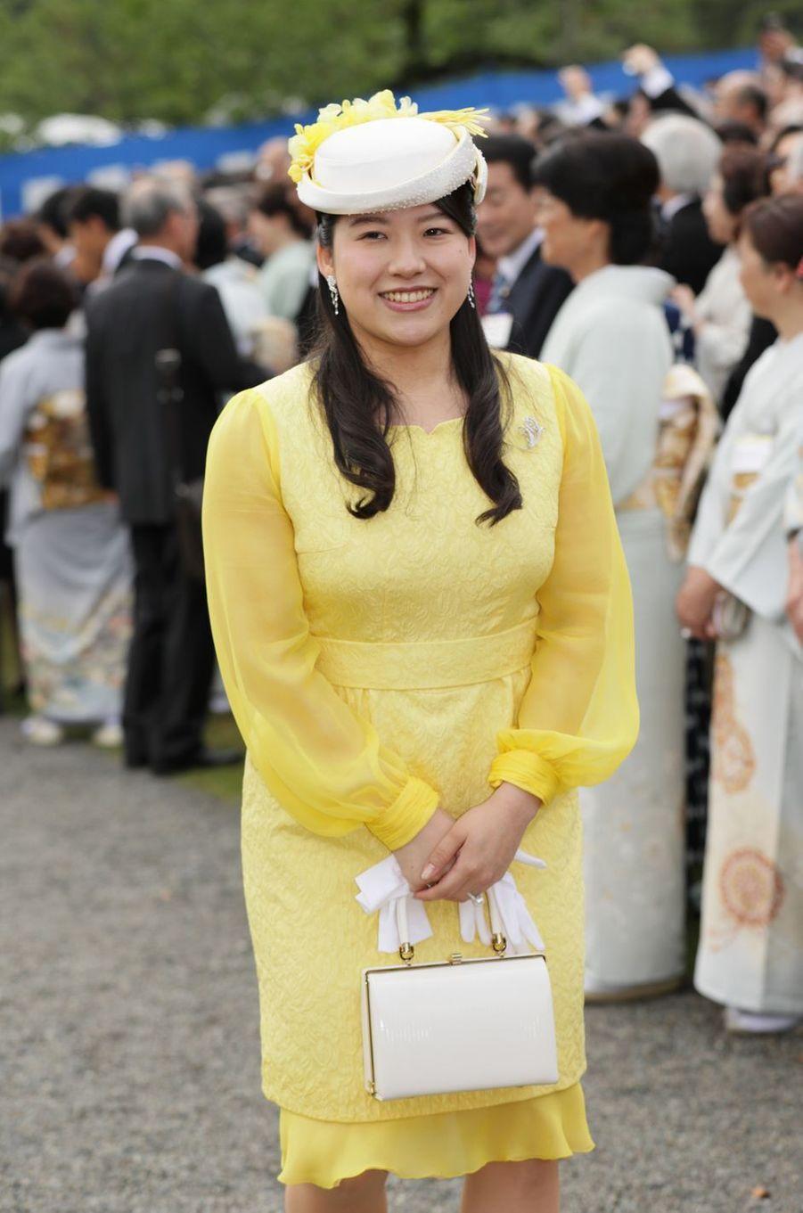 La princesse Ayako de Takamodo à Tokyo, le 25 avril 2018