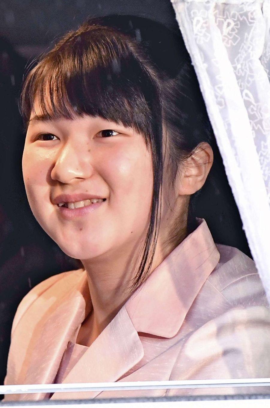 La princesse Aiko du Japon à Tokyo, le 10 avril 2019