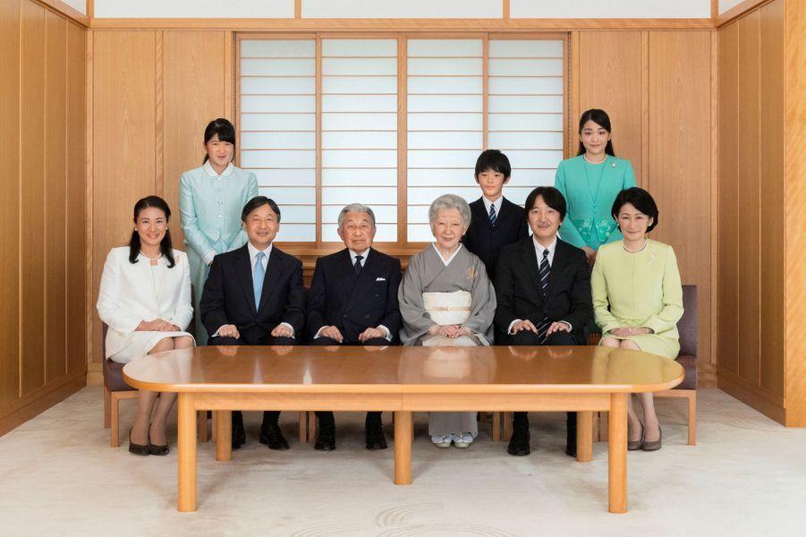 La famille impériale du Japon à Tokyo, le 4 novembre 2017. Photo diffusée le 31 décembre 2017 pour la nouvelle année