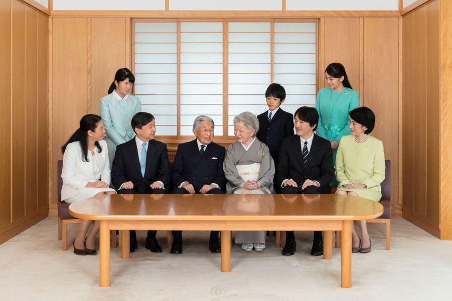 La famille impériale du Japon à Tokyo, le 4 novembre 2017