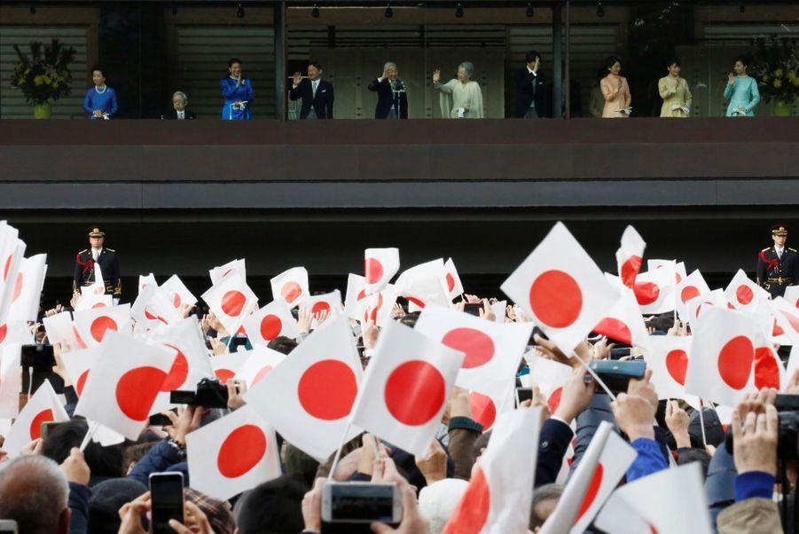 La Famille Impériale Du Japon Présente Ses Voeux 11