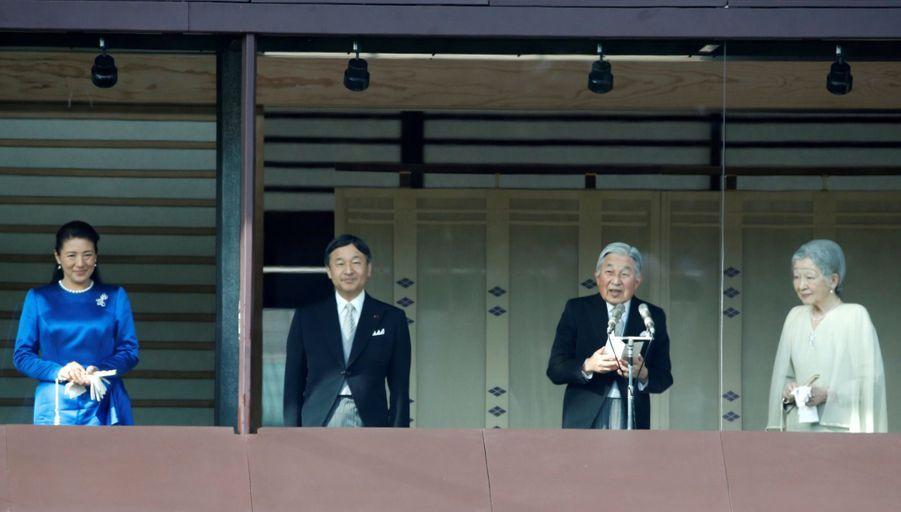 La Famille Impériale Du Japon Présente Ses Voeux 16