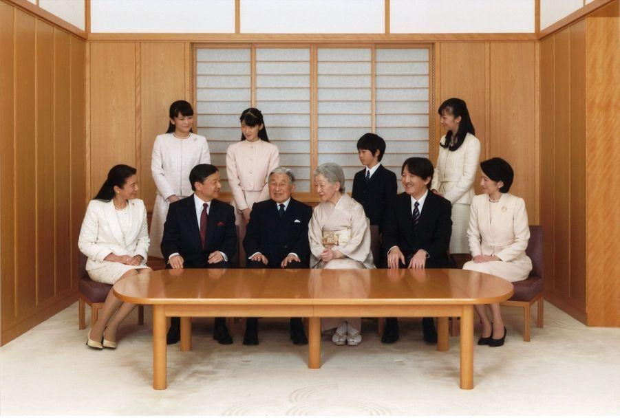 La Famille Impériale Du Japon Présente Ses Voeux 2
