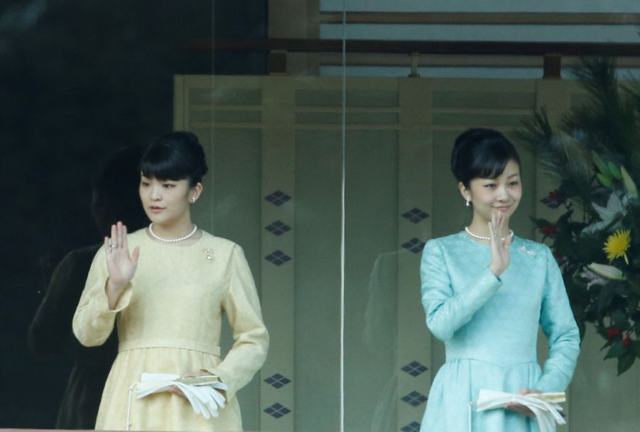 La Famille Impériale Du Japon Présente Ses Voeux 20