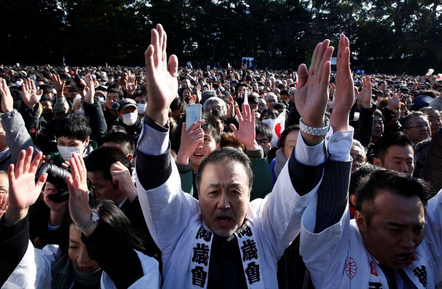 La Famille Impériale Du Japon Présente Ses Voeux 21