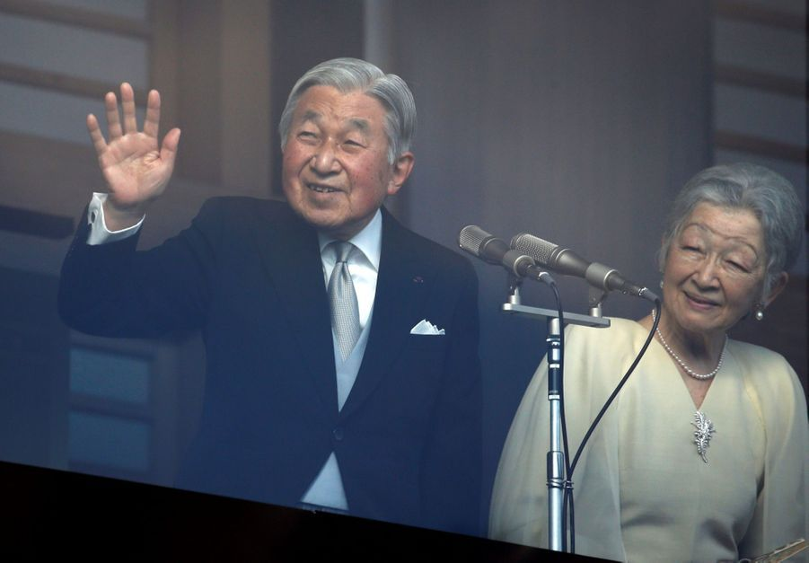 La Famille Impériale Du Japon Présente Ses Voeux 7