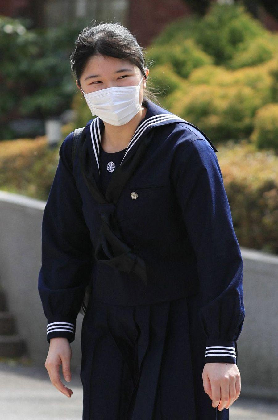 La princesse Aiko du Japon à Tokyo, le 22 mars 2020