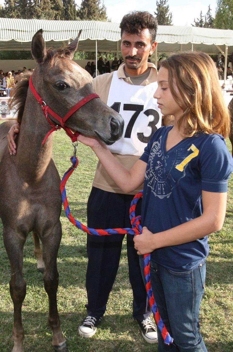 La princesse Iman de Jordanie, le 18 octobre 2008