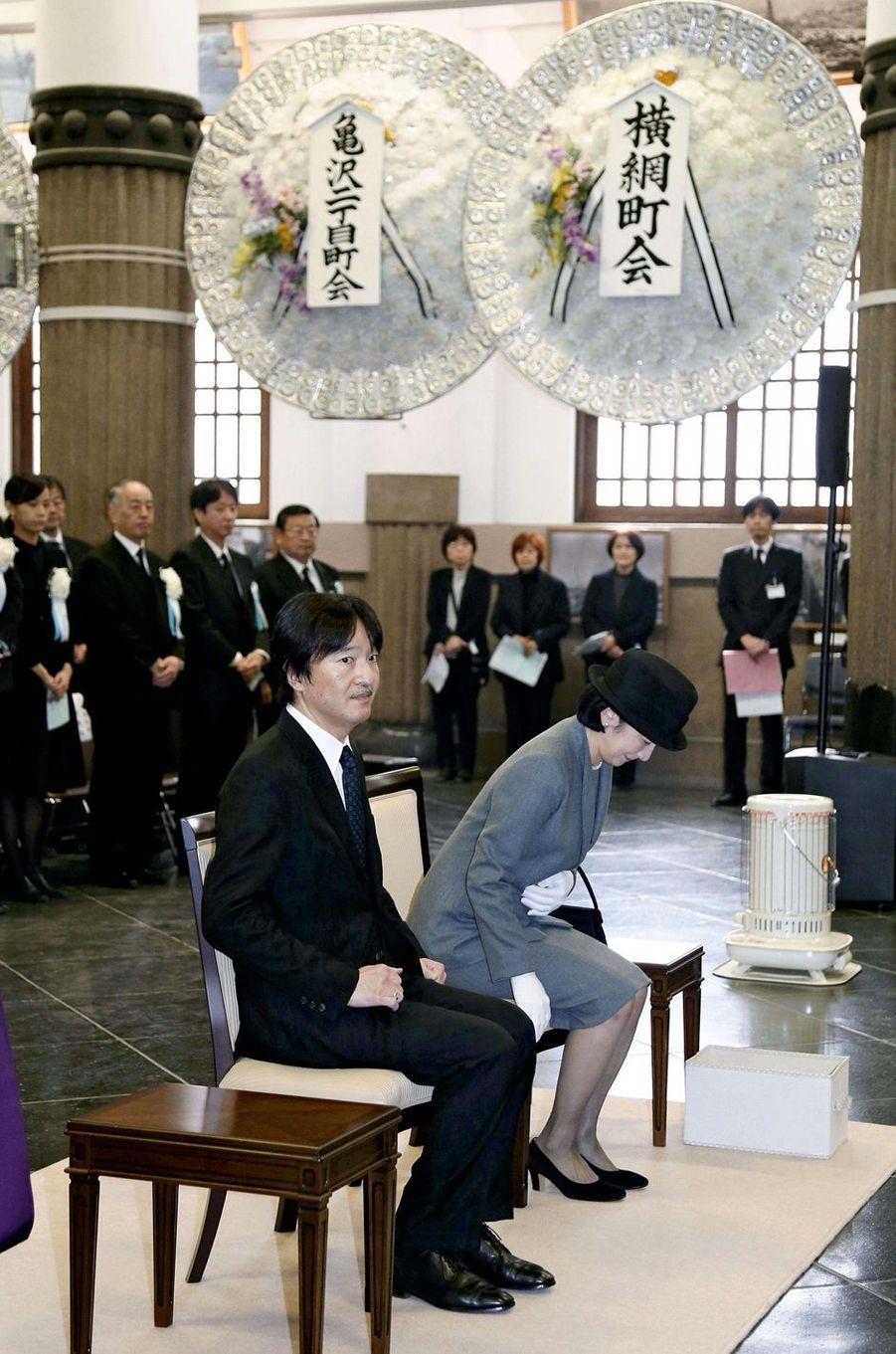 La princesse Kiko du Japon et le prince Fumihito d'Akishino à Tokyo, le 10 mars 2019
