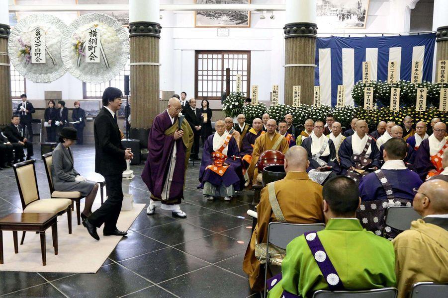 La princesse Kiko du Japon et le prince Fumihito d'Akishino au Tokyo Municipal Memorial Hall à Tokyo, le 10 mars 2019