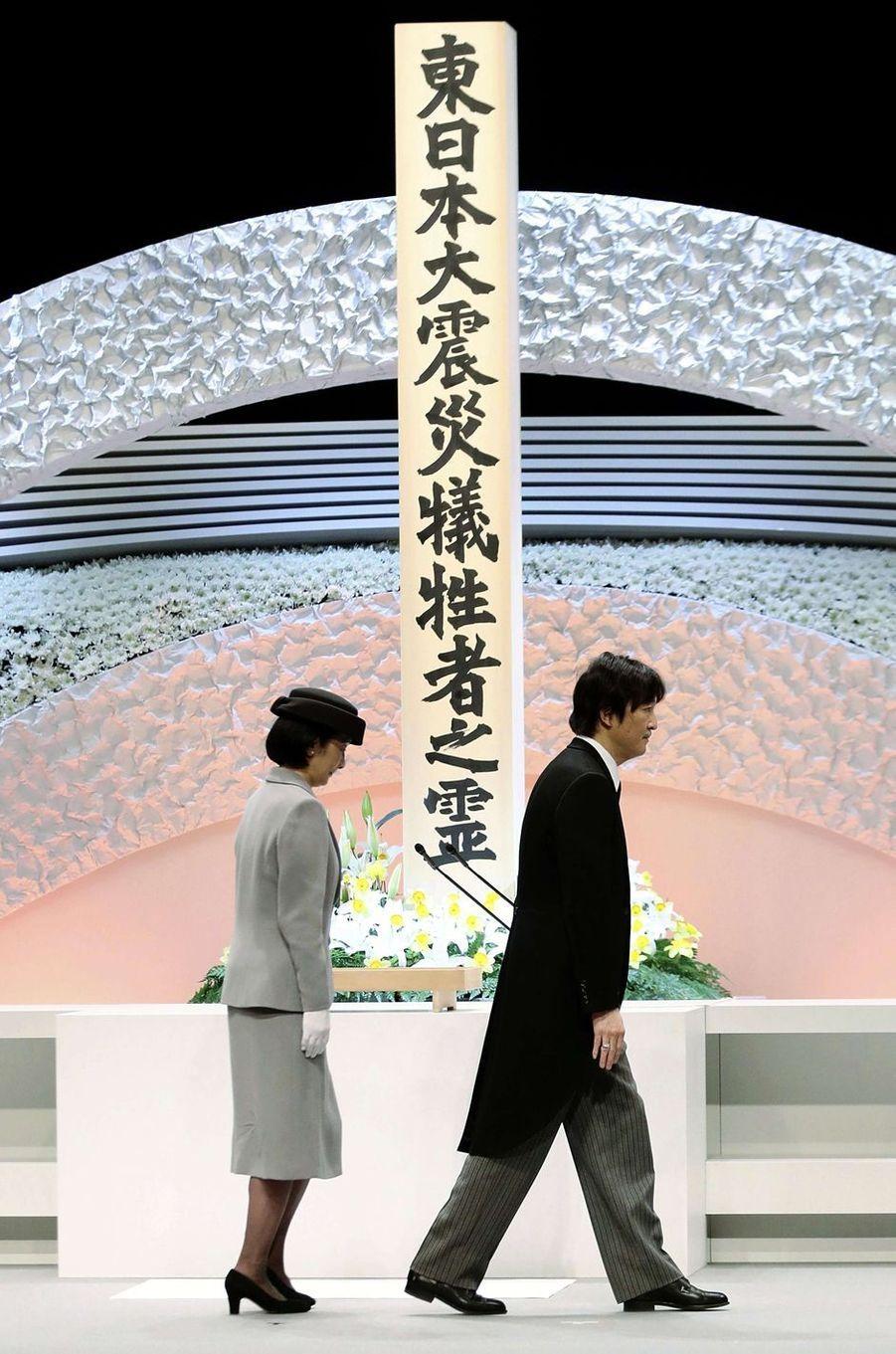 La princesse Kiko du Japon et le prince Fumihito d'Akishino à Tokyo, le 11 mars 2019