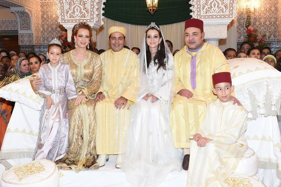 La princesse Lalla Khadija du Maroc avec ses parents et son frère, le 14 novembre 2014