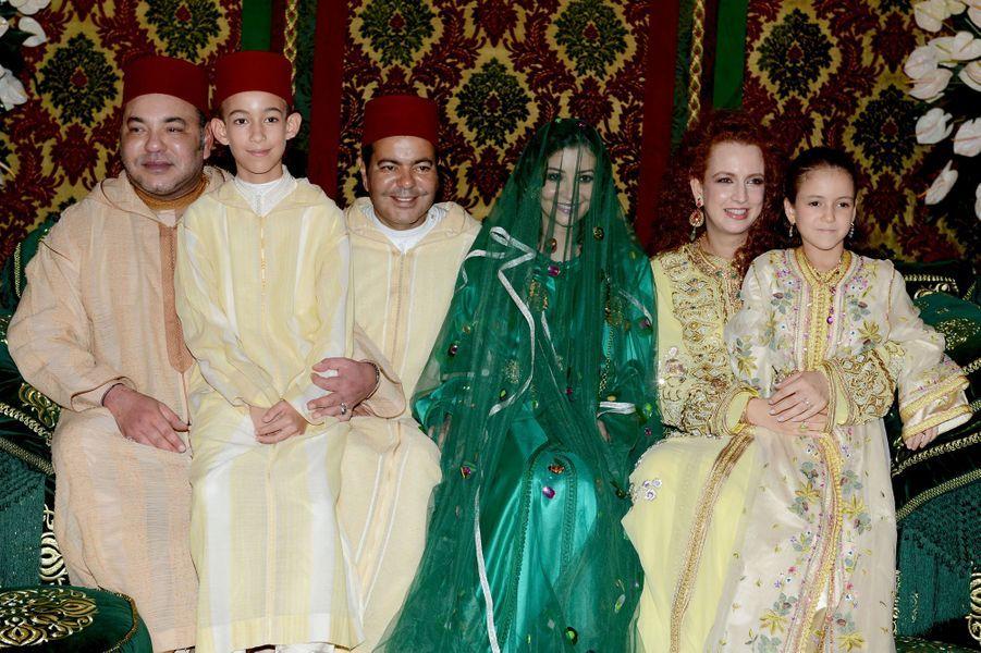 La princesse Lalla Khadija du Maroc avec ses parents et son frère, le 13 novembre 2014