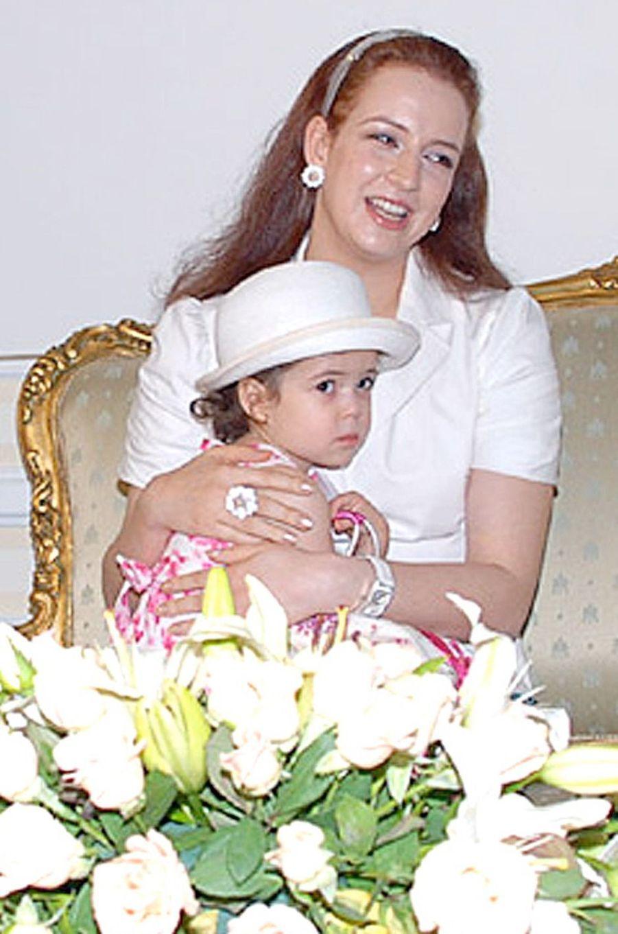 La princesse Lalla Khadija du Maroc avec sa mère la princesse Lalla Salma, le 25 septembre 2009