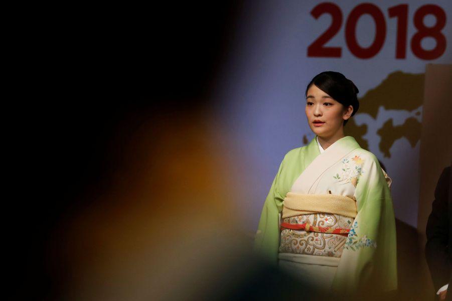 La princesse Mako du Japon à Sao Paulo, le 21 juillet 2018