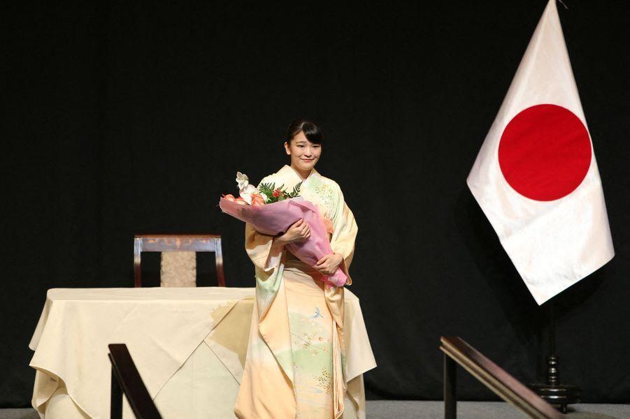 La princesse Mako du Japon le 10 juillet à Lima