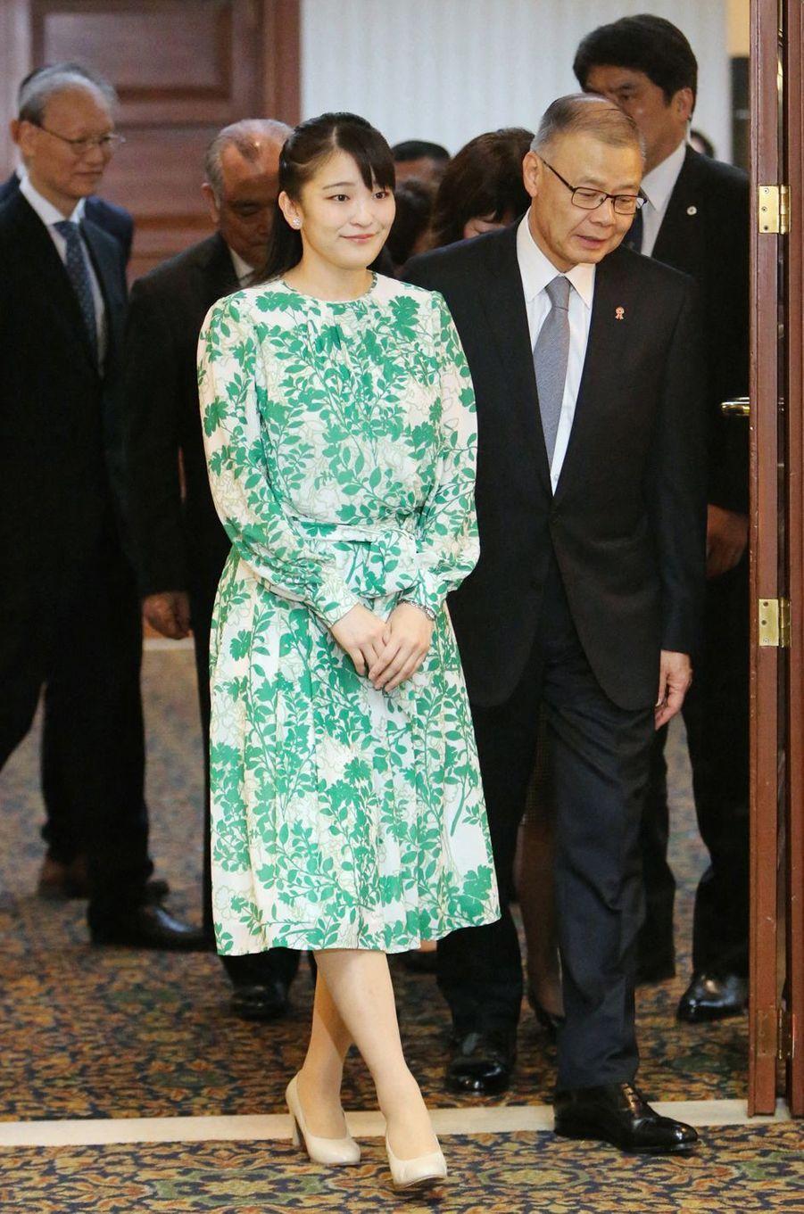 La princesse Mako du Japon à Lima au Pérou, le 11 juillet 2019