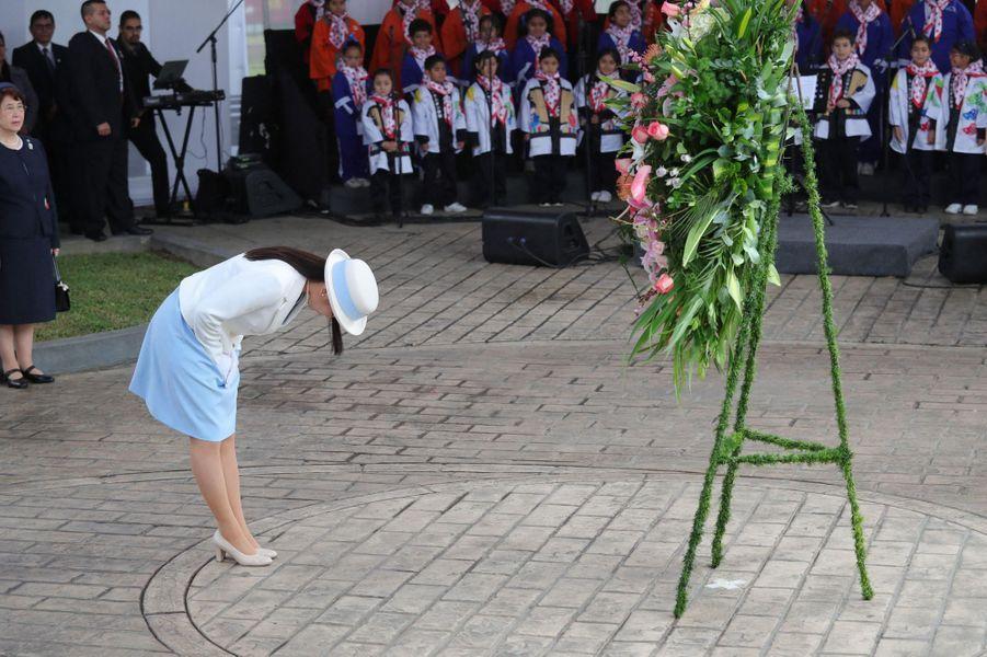 La princesse Mako du Japon à Lima, le 10 juillet 2019