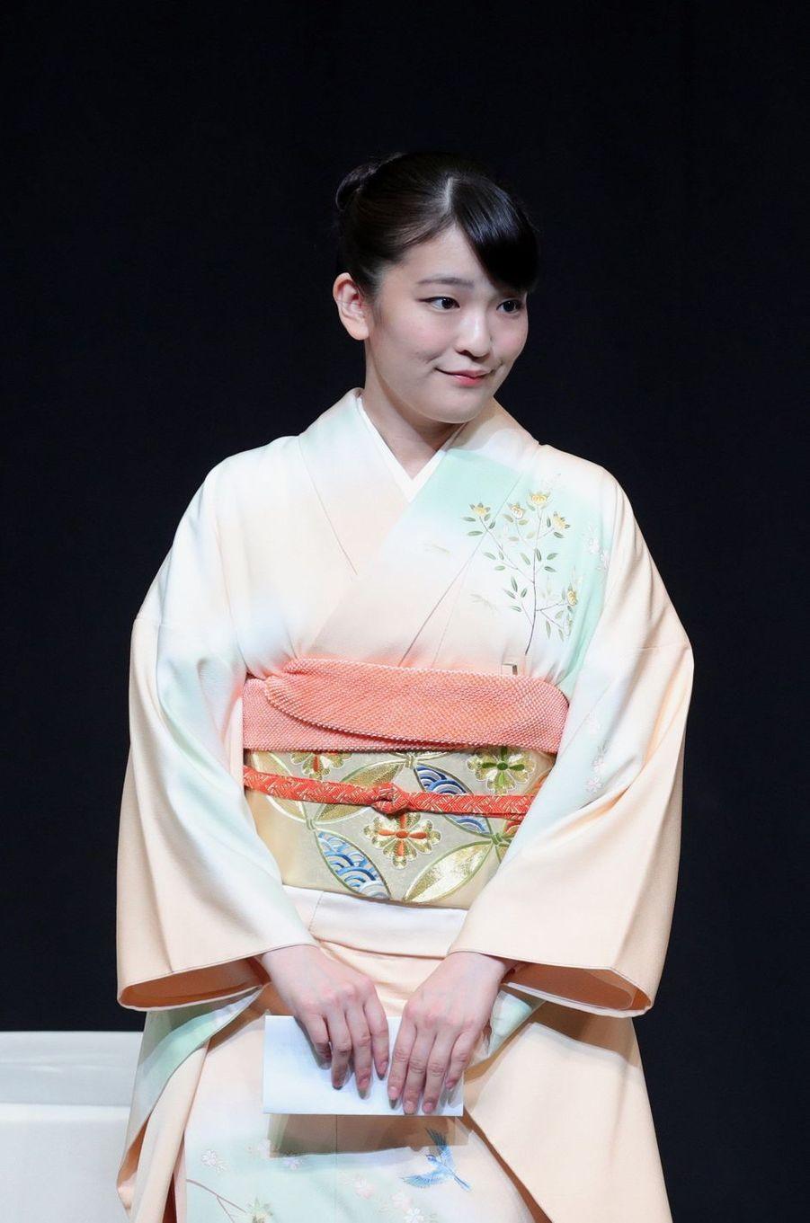La princesse Mako du Japon le 10 juillet 2019 à Lima, la capitale du Pérou