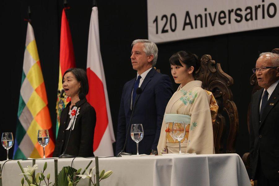 La princesse Mako du Japon à Santa Cruz en Bolivie, le 17 juillet 2019