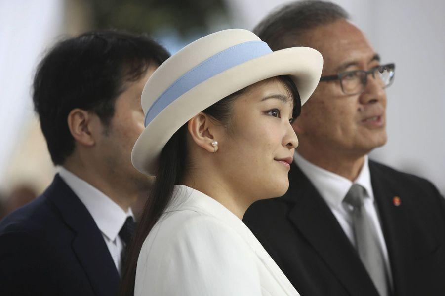 La princesse Mako du Japon à Lima au Pérou, le 10 juillet 2019
