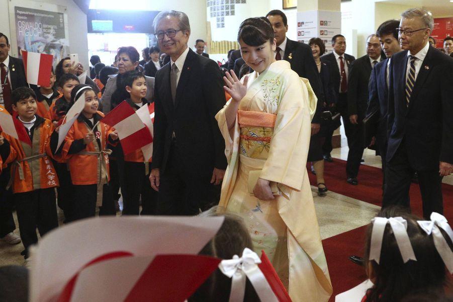 La princesse Mako du Japon le 10 juillet 2019 à Lima au Pérou