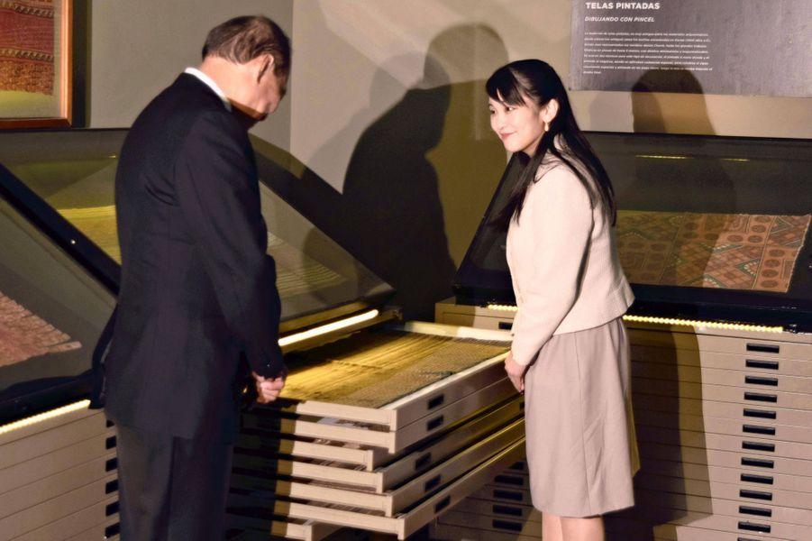 La princesse Mako du Japon au musée Amano à Lima, le 12 juillet 2019