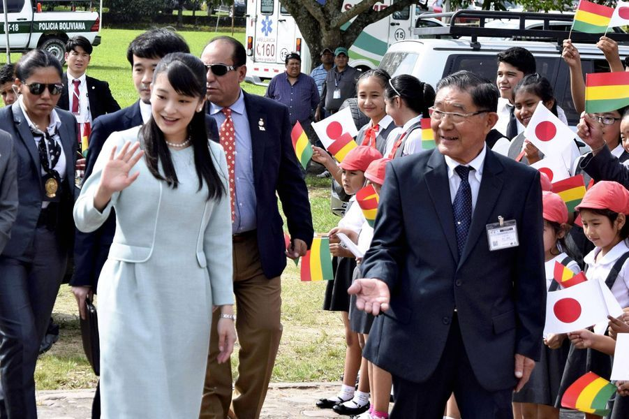 La princesse Mako du Japon à San Juan en Bolivie, le 18 juillet 2019