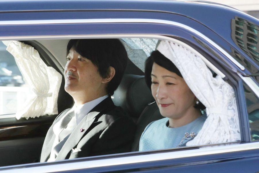 La princesse Kiko et le prince Akishino du Japon à Tokyo, le 23 décembre 2017