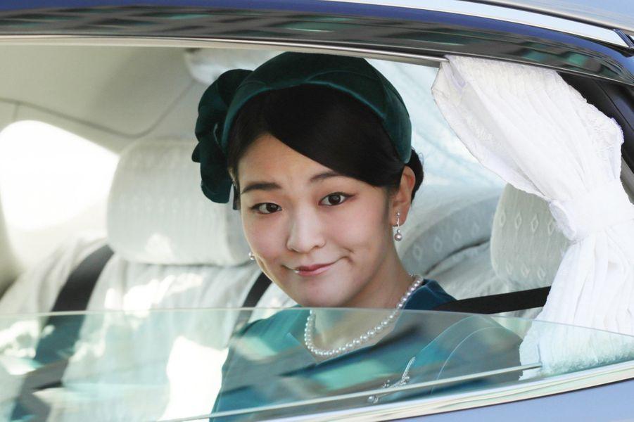 La princesse Mako du Japon à Tokyo, le 23 décembre 2017