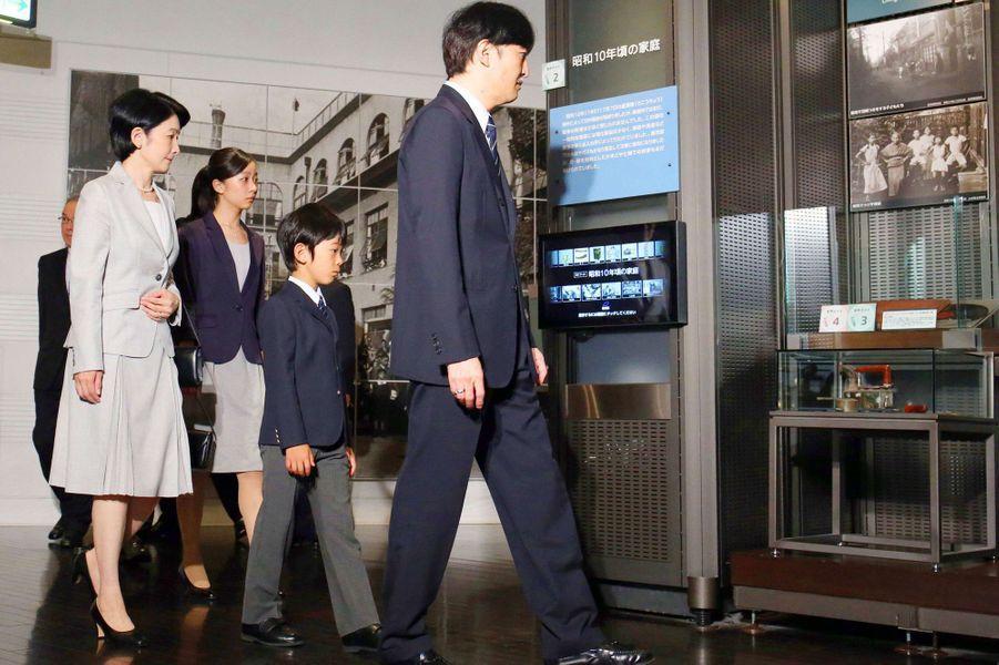 Les princesses Kiko et Kako et les princes Akishino et Hisahito au Showa-kan à Tokyo, le 7 août 2015