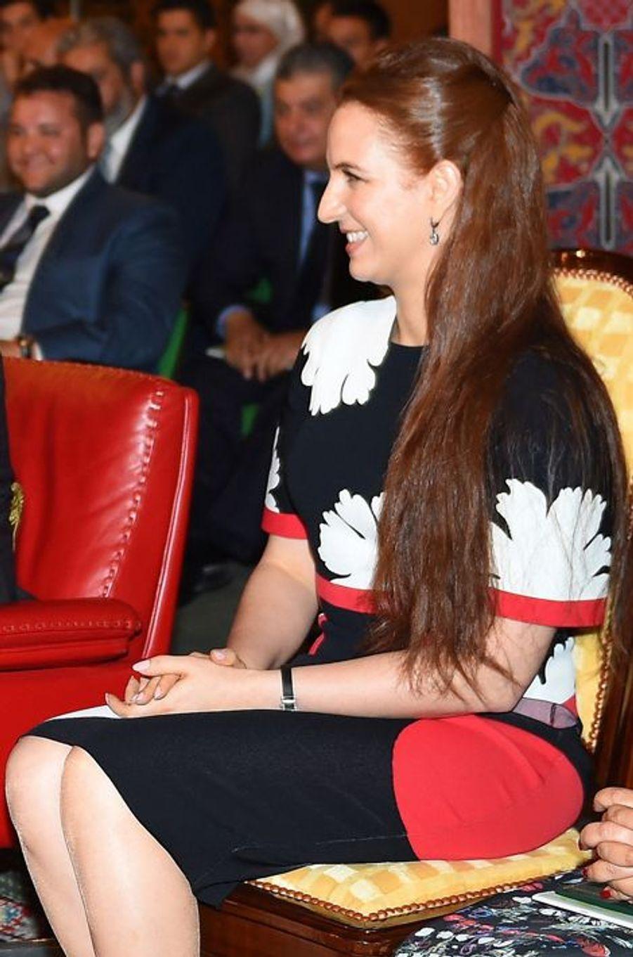 La princesse Lalla Salma à Rabat, le 16 juin 2015