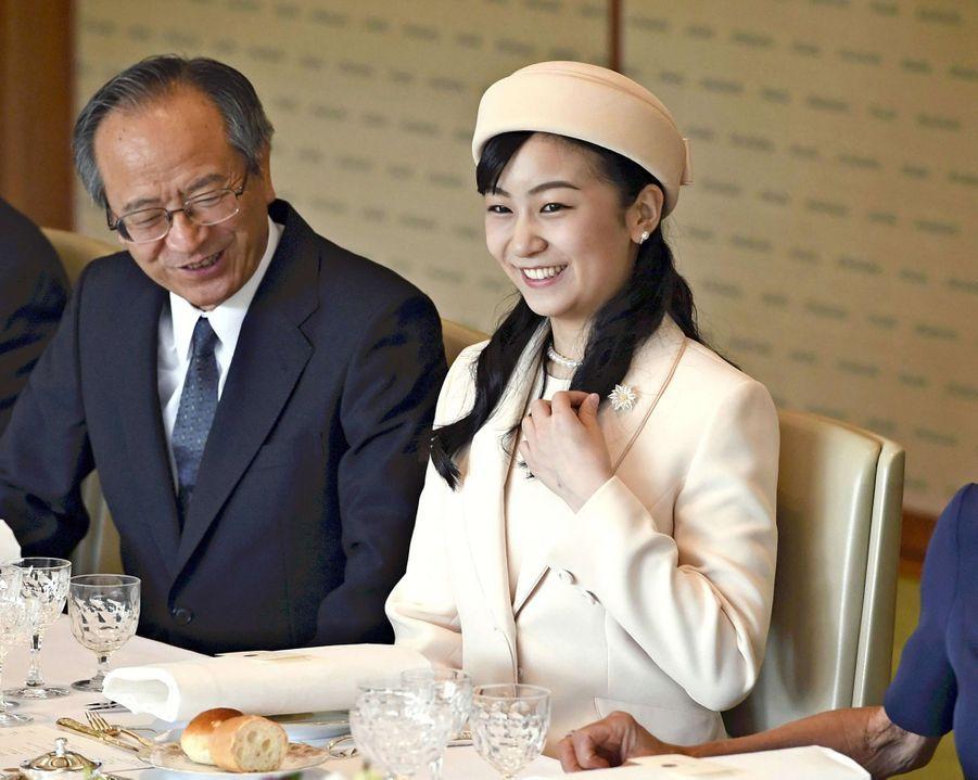 La princesse Kako du Japon à Tokyo, le 27 juin 2019