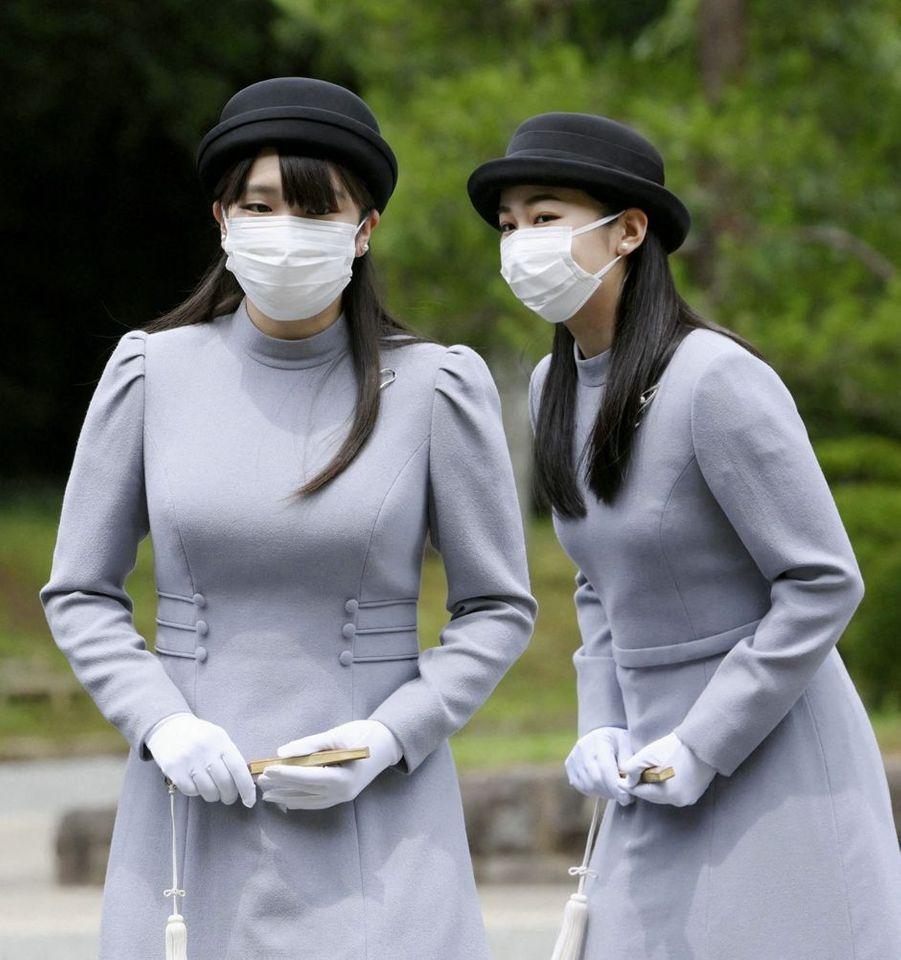Les princesses Mako et Kako du Japon à Hachioji, le 16 juin 2020