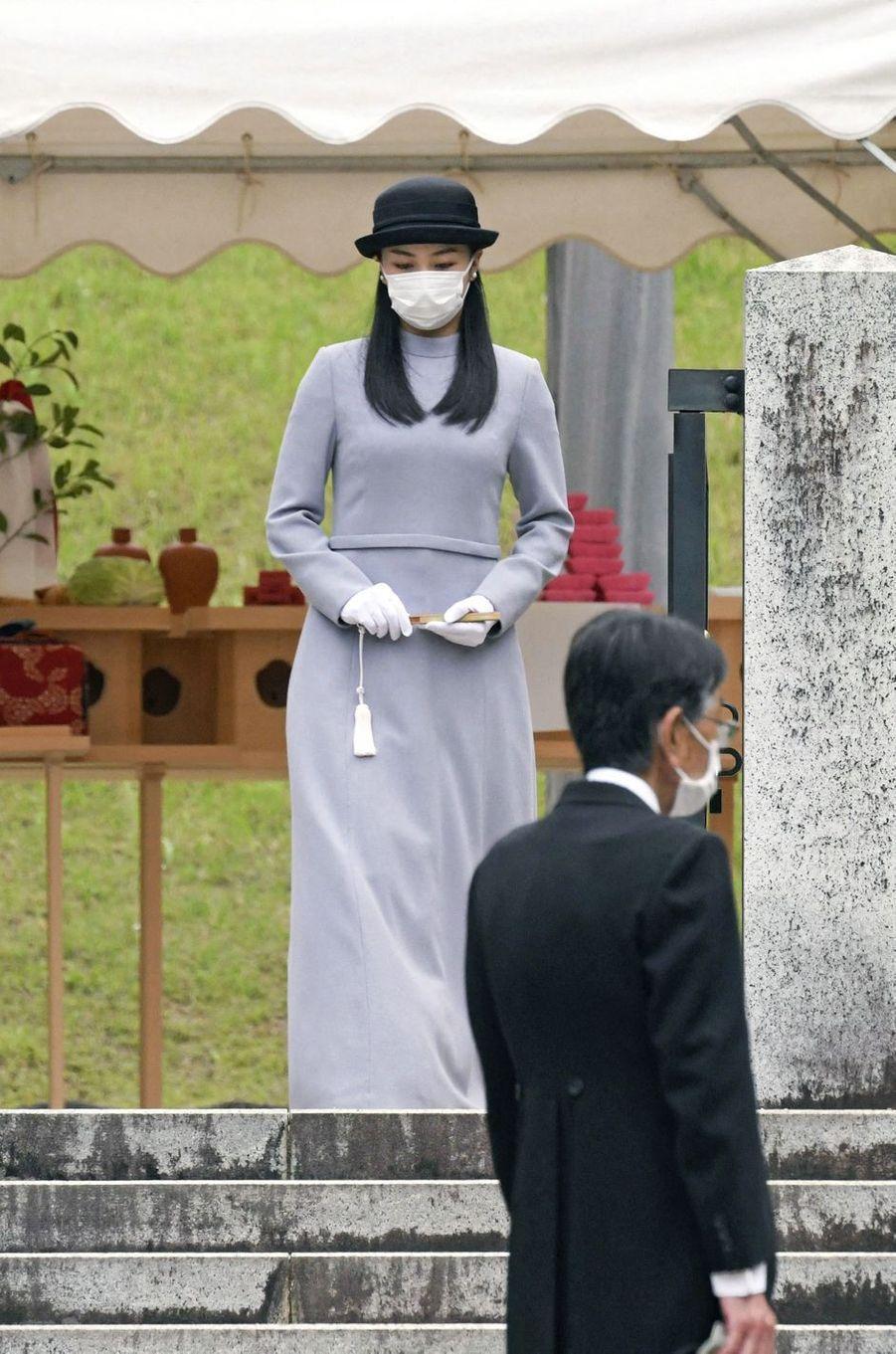 La princesse Kako du Japon à Hachioji, le 16 juin 2020