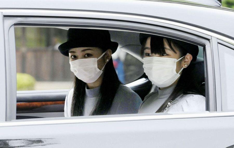 Les princesses Kako et Mako du Japon à Hachioji, le 16 juin 2020