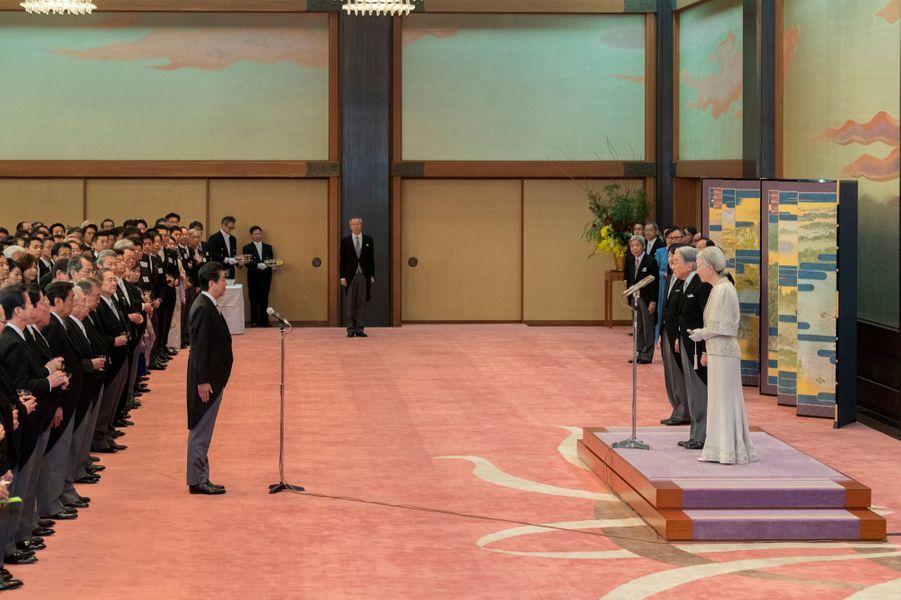 L'impératrice Michiko et l'empereur Akihito du Japon à Tokyo, le 25 février 2019