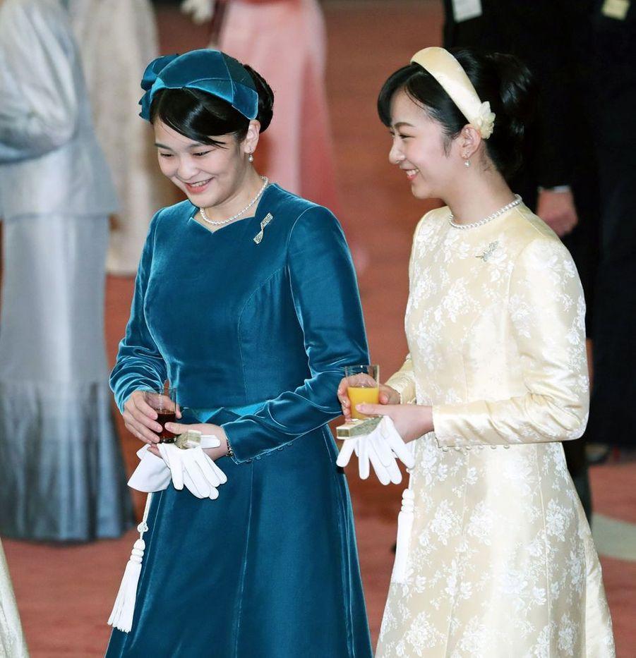 Les princesses Mako et Kako du Japon à Tokyo, le 26 février 2019