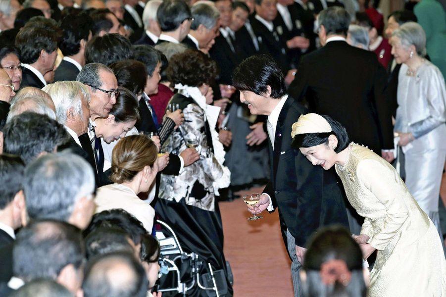 La princesse Kiko et le prince Akishino du Japon à Tokyo, le 26 février 2019