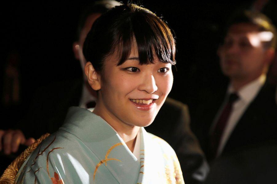 La princesse Mako du Japon à Asuncion, le 8 septembre 2016