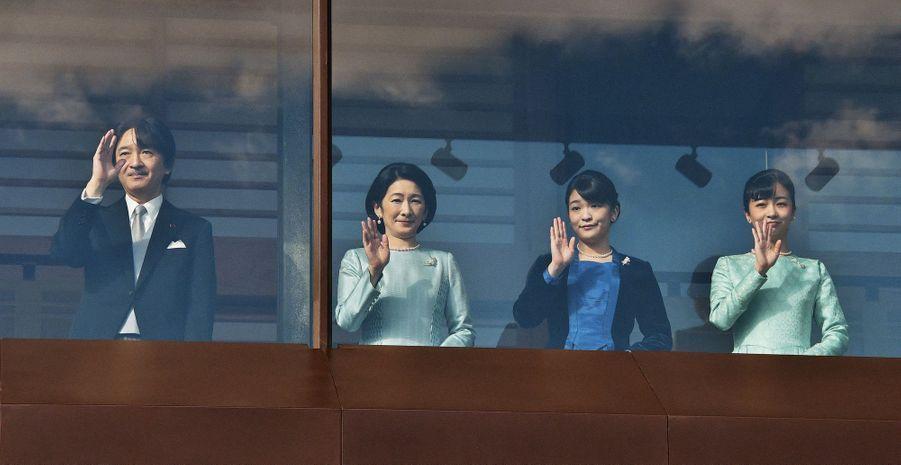 Le prince Fumihito d'Akishino et les princesses Kiko, Mako et Kako du Japon à Tokyo le 1er janvier 2020