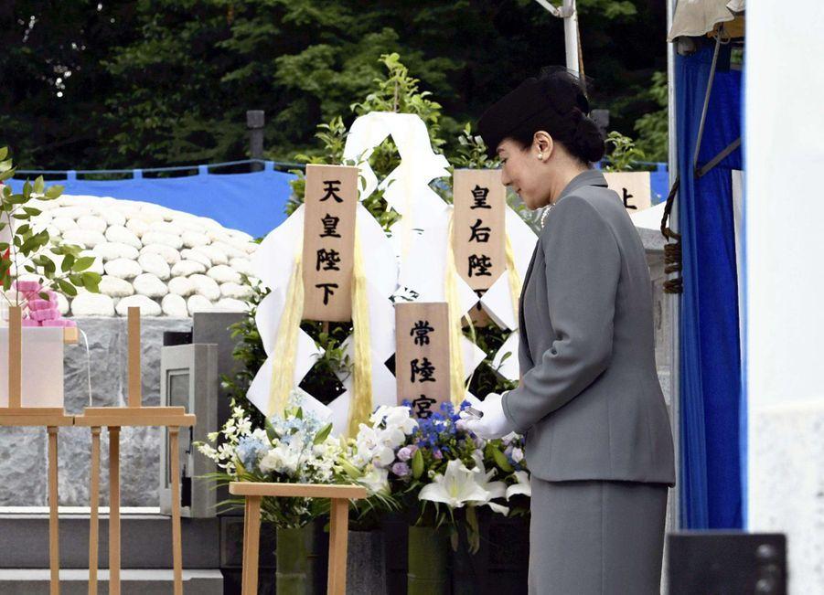 L'impératrice Masako du Japon à Tokyo, le 8 juin 2019