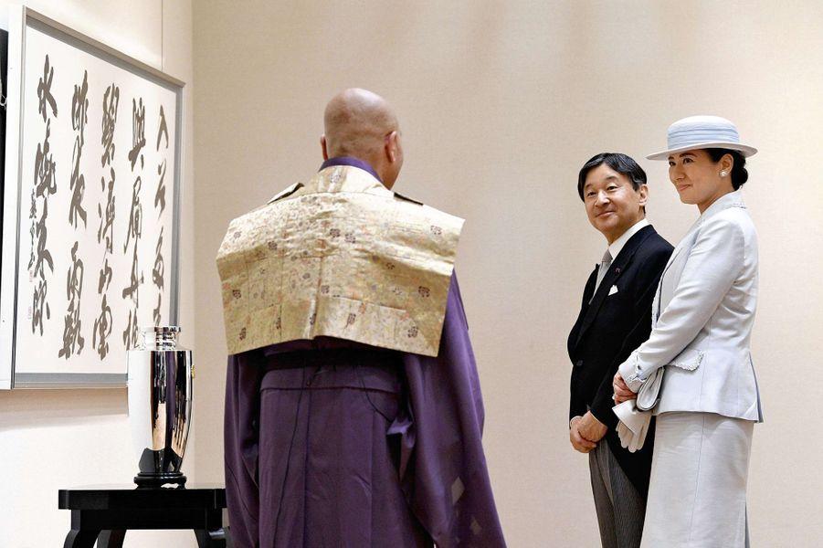 L'impératrice Masako et l'empereur Naruhito du Japon à Tokyo, le 24 juin 2019