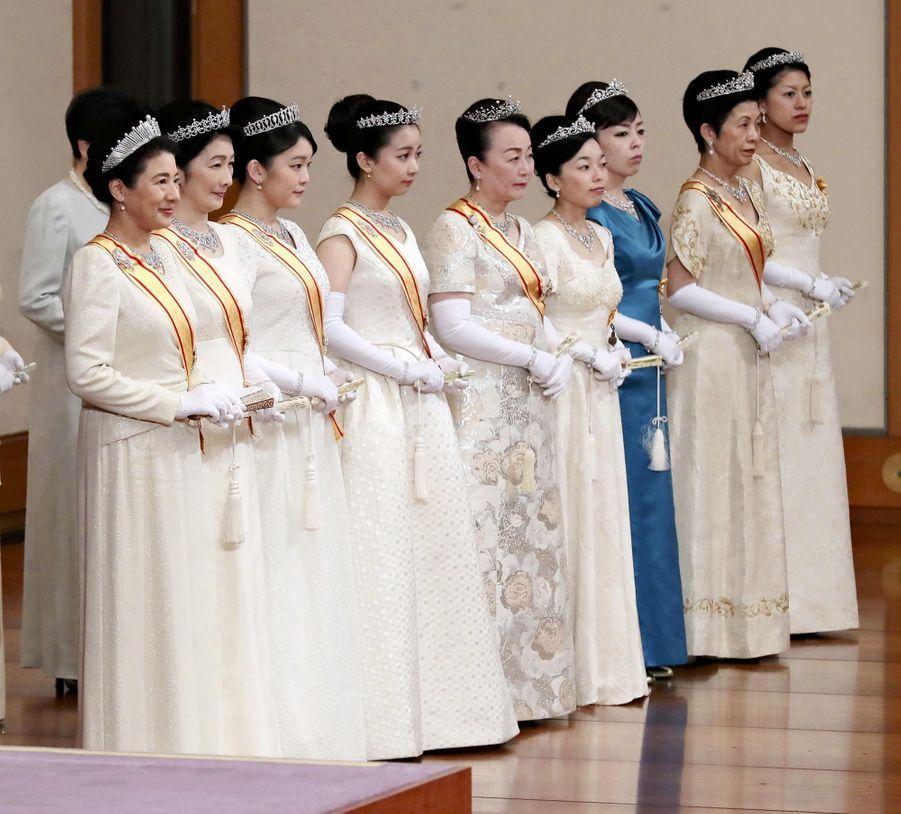 La princesse Masako du Japon (à droite) à Tokyo, le 1er janvier 2019