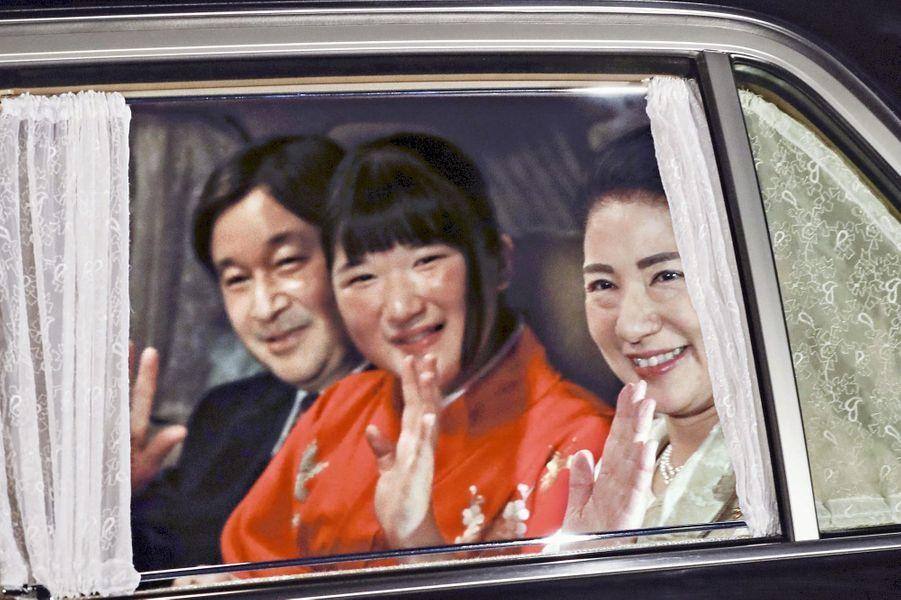 La princesse Masako du Japon avec le prince Naruhito et leur fille la princesse Aiko, à Tokyo le 2 janvier 2019