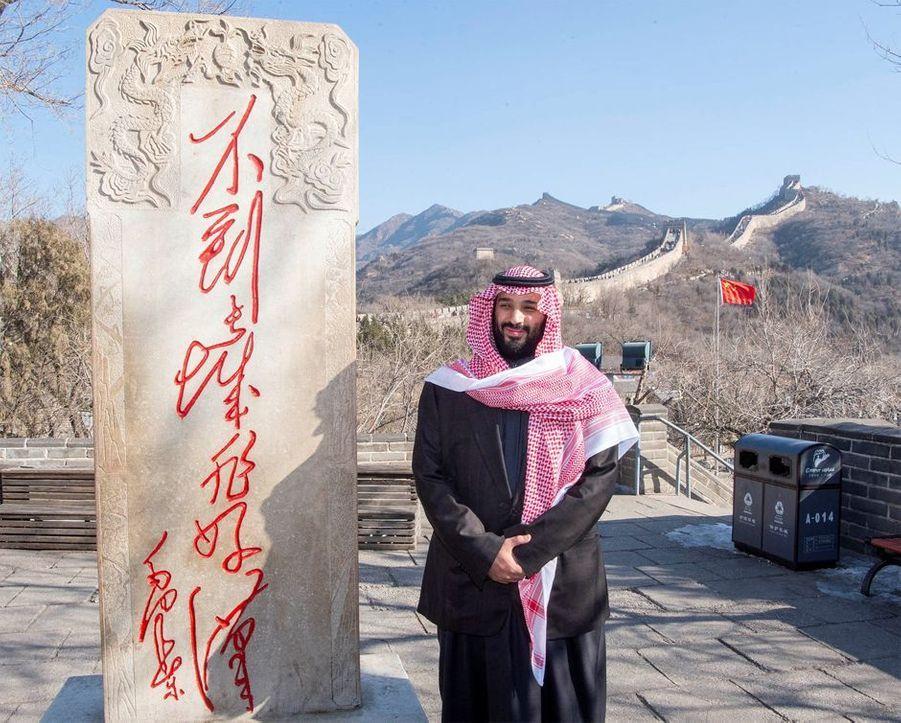 Le prince héritier d'Arabie saoudite Mohammed ben Salmane sur la Grande Muraille de Chine, le 21 février 2019