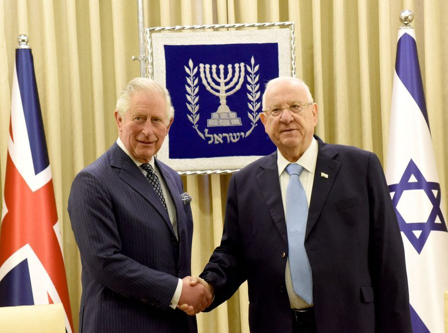 Le prince Charles avec le président israélien Reuven Rivlin à Jérusalem, le 23 janvier 2020